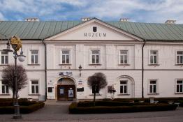 Rzeszów Atrakcja Muzeum Muzeum Okręgowe