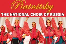 Rzeszów Wydarzenie Muzyka The National Choir of Russia Piatnitsky